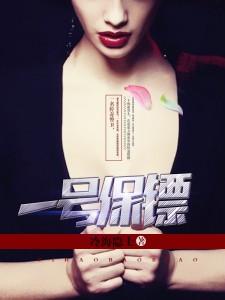 小农妇的田园生活小说目录