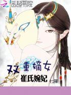 裴染染景辰昊小说全文免费阅读