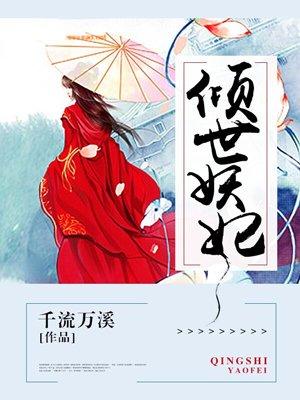2508林君河楚默心小说章节目录